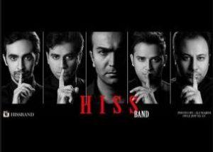 دانلود اهنگ جدید فصل نا امیدی از گروه هیس باند