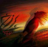 دانلود اهنگ جدید 95 رضا یزدانی برزخ