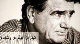 دانلود اهنگ تیتراژ فیلم فروشنده محمدرضا شجریان دلشدگان