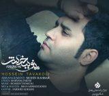 دانلود تیتراژ برنامه جشن رمضان 95 حسین توکلی
