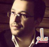 دانلود اهنگ سلام چقدر قشنگه با دکلمه محمد بهمن پور