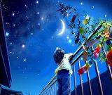 دانلود اهنگ خواب ستاره ها عارف