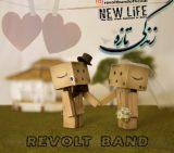 دانلود اهنگ جدید زندگی تازه از revolt band