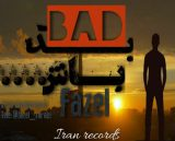 دانلود اهنگ جدید بد باش از فاضل