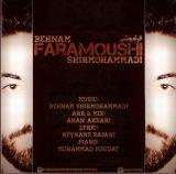 دانلود اهنگ جدید بهنام شیرمحمدی فراموشی