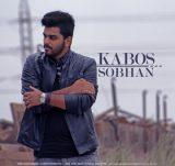 http://japanmusic.ir/wp-content/uploads/2016/11/kabos.jpg