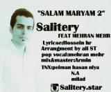 دانلود اهنگ جدید سلام مریم 2 از حسین سالیتری