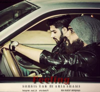 دانلود آهنگ جدید حس از آریا شمس و سهیل تک