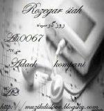 دانلود آهنگ جدید علی 0067 روزگار سیاه