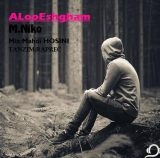 دانلود آهنگ جدید الو عشقم با صدای محمد نیکو M Niko