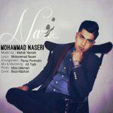 دانلود اهنگ جدید محمد ناصری نرو
