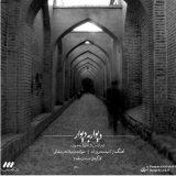 دانلود آهنگ تیتراژ سریال دیوار به دیوار میلاد درخشانی