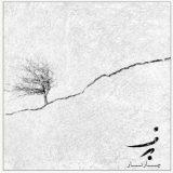 http://japanmusic.ir/wp-content/uploads/2017/04/barf.jpg