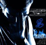 دانلود آهنگ محمد حسین سلطانی عاصی
