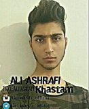 دانلود اهنگ جدید علی اشرفی بنام خستم