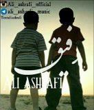دانلود آهنگ جدید علی اشرفی بنام رفیق