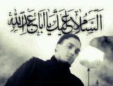 دانلود نوحه جدید بمیرم ایمان بهمنی