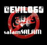 دانلود آهنگ سلام سلام از دویل 060