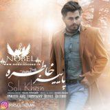 دانلود اهنگ خاطره پاییز از سلی خان