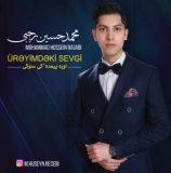 دانلود آلبوم جدید اوره ییمده کی سئوگی از محمدحسین رجبی