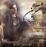 دانلود اهنگ عاشقترین محمد سام