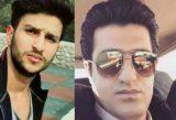دانلود اهنگ جدید محسن لرستانی و مهراب