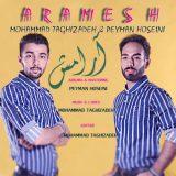دانلود اهنگ آرامش با صدای محمد تقی زاده و پیمان حسینی