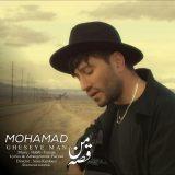 از جدیدترین اهنگ پسر حبیب محمد