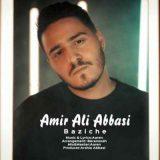 آهنگ امیر علی عباسی به نام بازیچه
