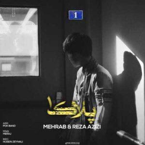 آهنگ امشب حالم اصلا خوب نیست از مهراب
